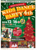 2018 Christmas KIDS DANCE PARTY 4th